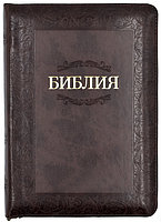 Библия 055 zti коричневая, рамка (артикул 11544_7), фото 1