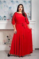 Вечернее нарядное длинное платье батальных размеров