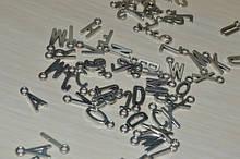 Підвіски - літери метал