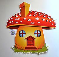 Домик. Настенная декорация для детского сада.