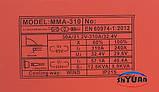 Сварочный инвертор Shyuan MMA-310 (Кейс), фото 4