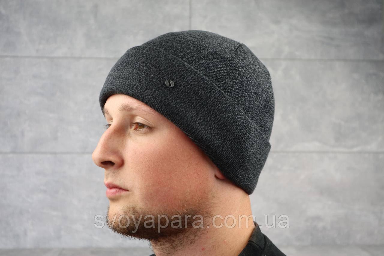 Мужская зимння шапка с отворотом ShaDo 51А Антрацит