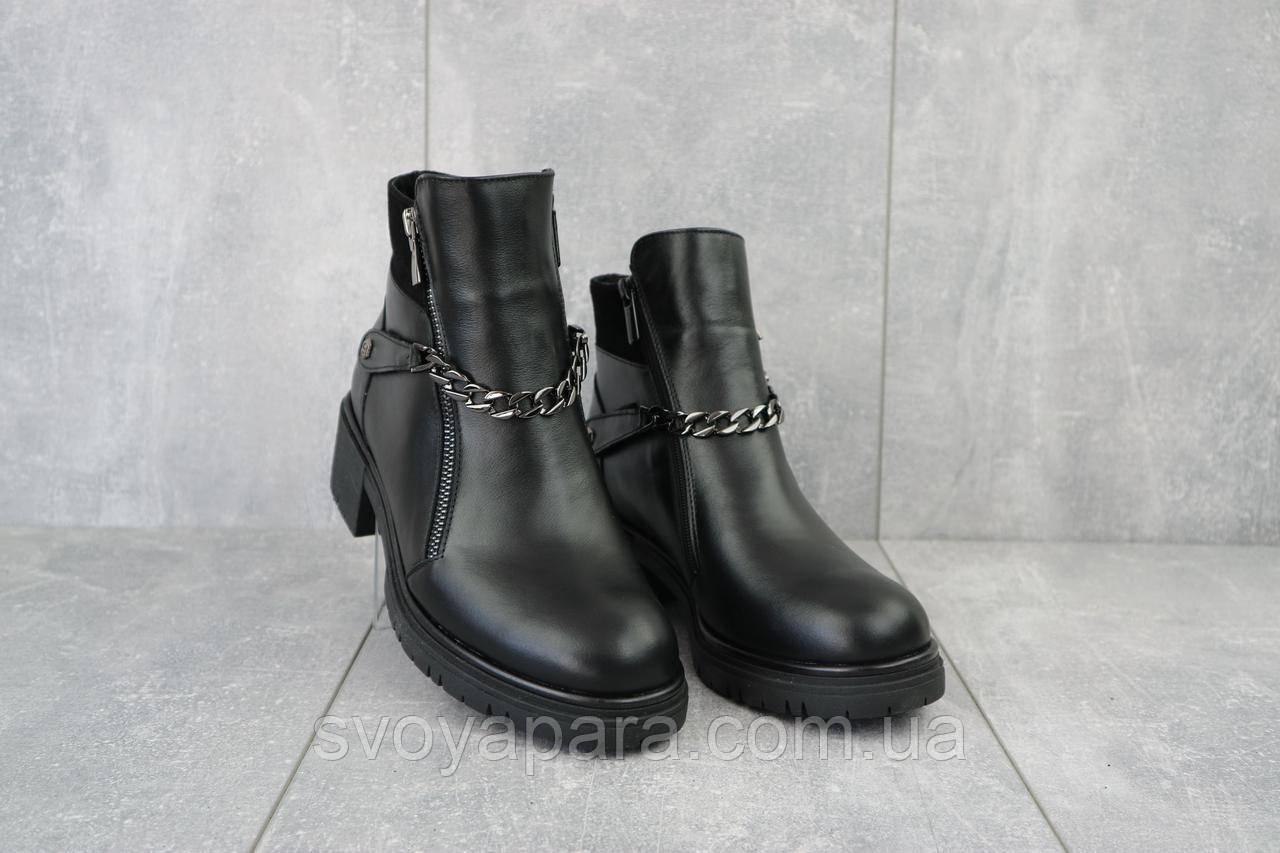 Женские ботинки кожаные зимние черные HD 010