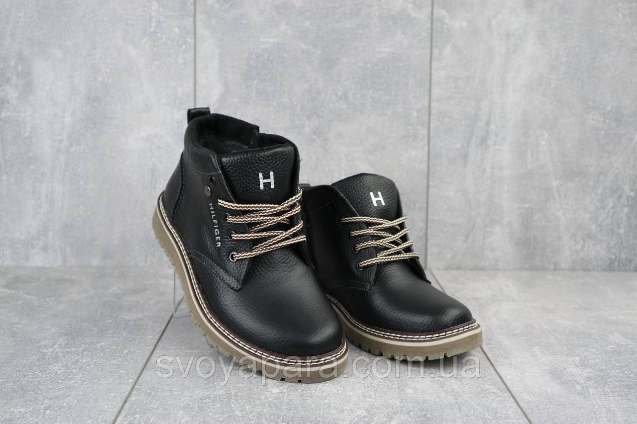 Подростковые ботинки кожаные зимние черные Anser 65