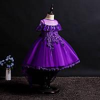 Нарядное пышное платье со шлейфом и рюшей фиолетовое