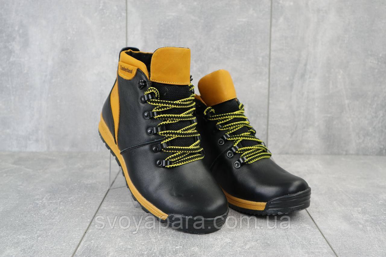 Ботинки подростковые Brand T2 черные-рыжие (натуральная кожа, зима)