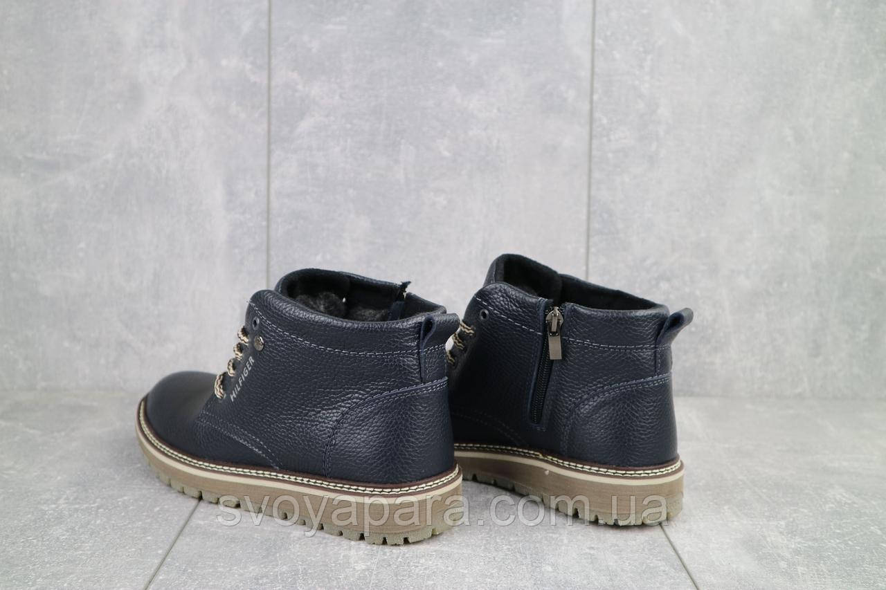 Ботинки подростковые Anser 65 синие (натуральная кожа, зима)