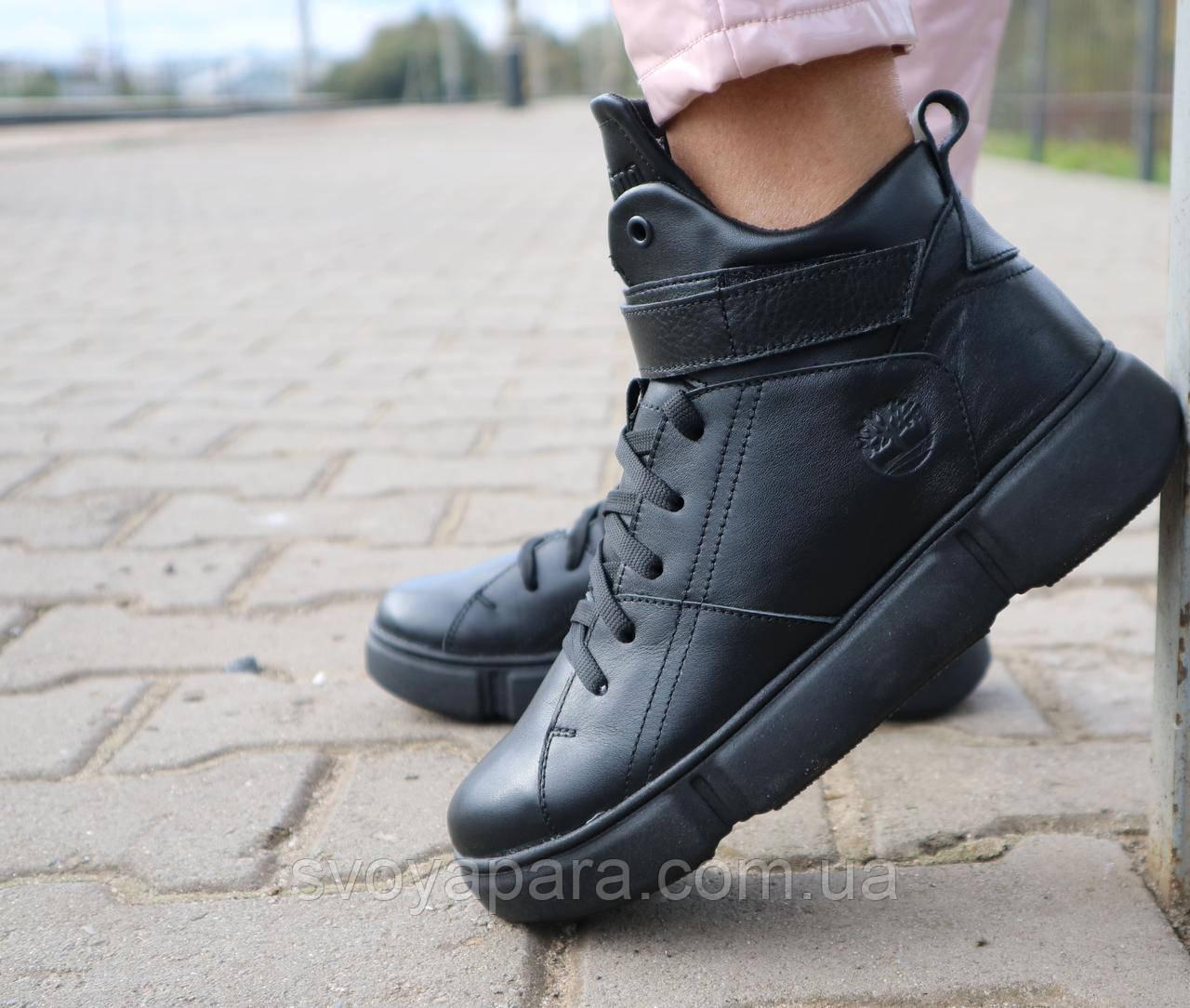 Женские ботинки кожаные зимние черные Road-style БС105-01К