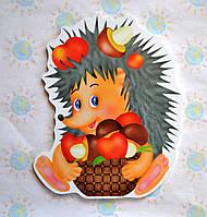 Ёжик. Настенная декорация для детского сада.