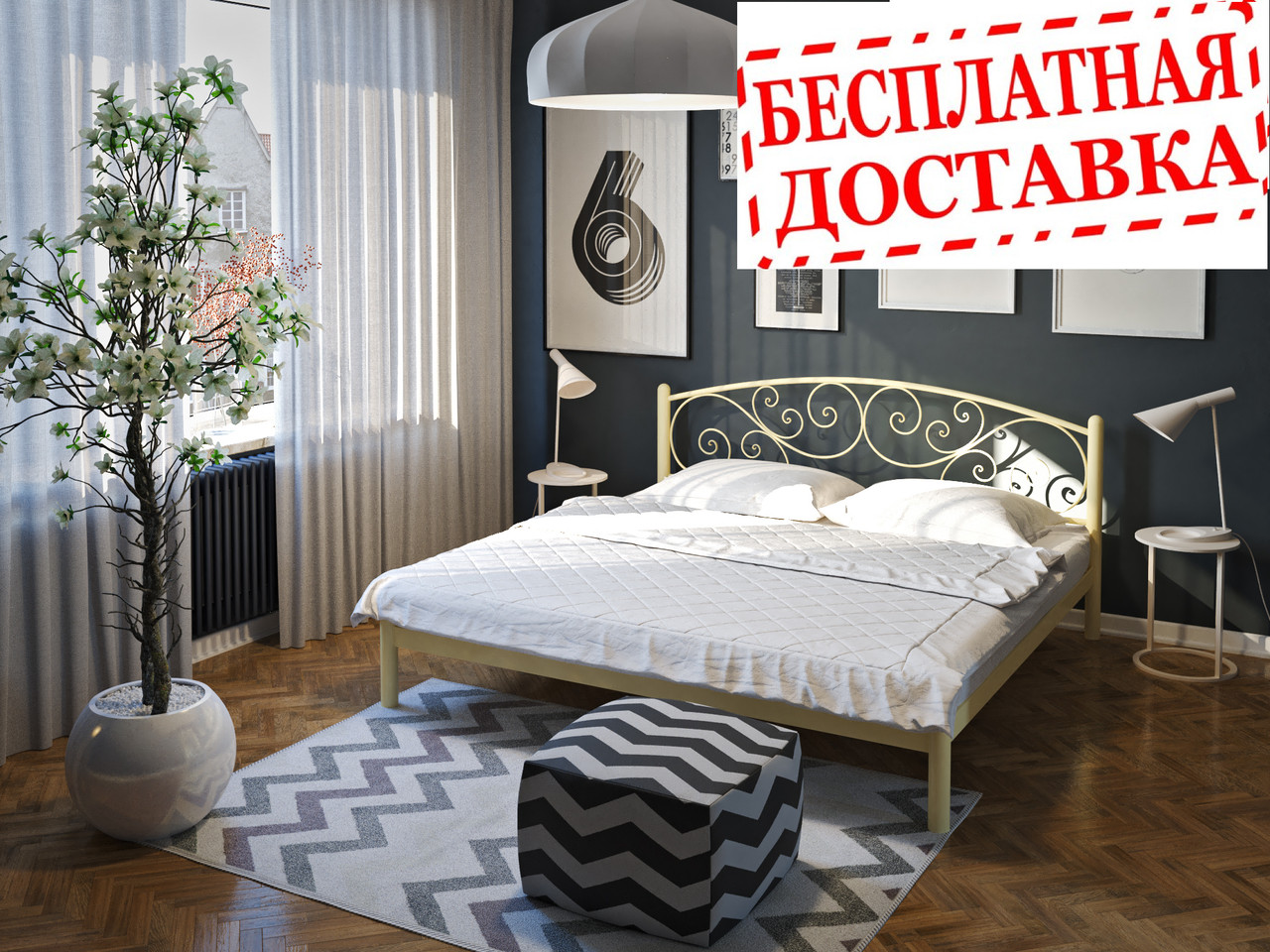Ліжко Лілія