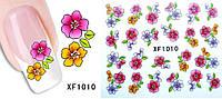 Слайдер-дизайн 1010 (водные наклейки) FX/YZW