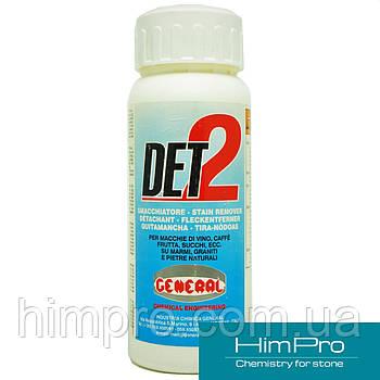 DET2 0.5L General очиститель от кофе, вина, сока, овощей, никотина для мрамора, гранита, керамики