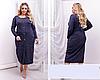 Жіноче плаття на гудзиках, з 50-64 розмір