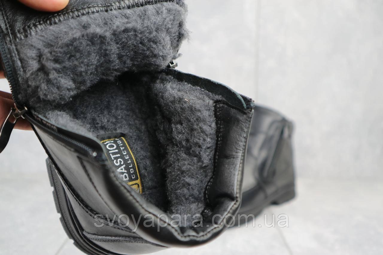 Ботинки мужские Bastion 072ч черные (натуральная кожа, зима)