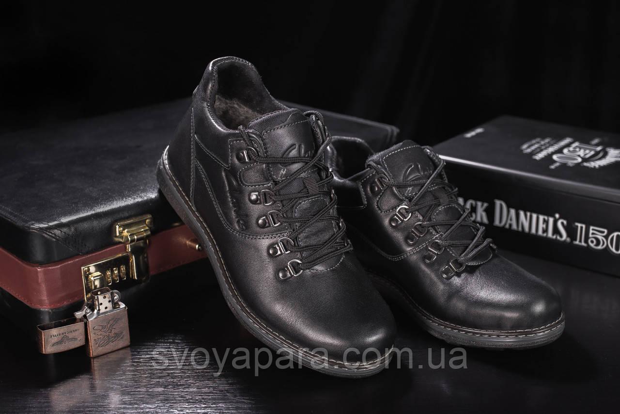 Ботинки мужские Yuves 600 черные (натуральная кожа, зима)