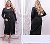 Жіноче плаття на гудзиках, різні забарвлення з 50-64 розмір