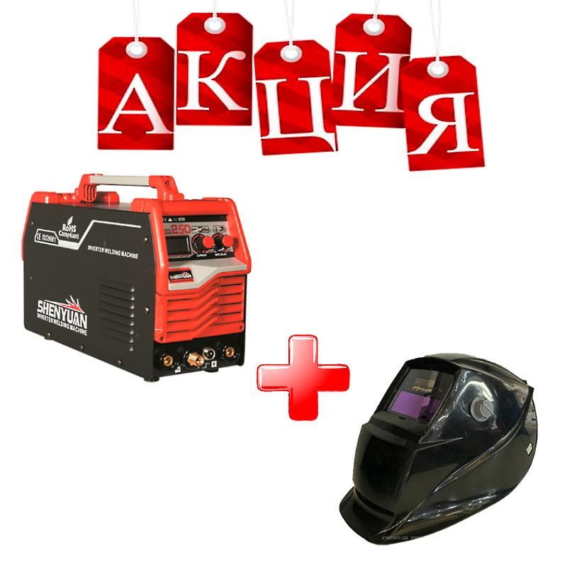 АКЦИЯ! Аргонная сварка Shyuan TIG/MMA-250A + Маска сварщика Луч-профи 700