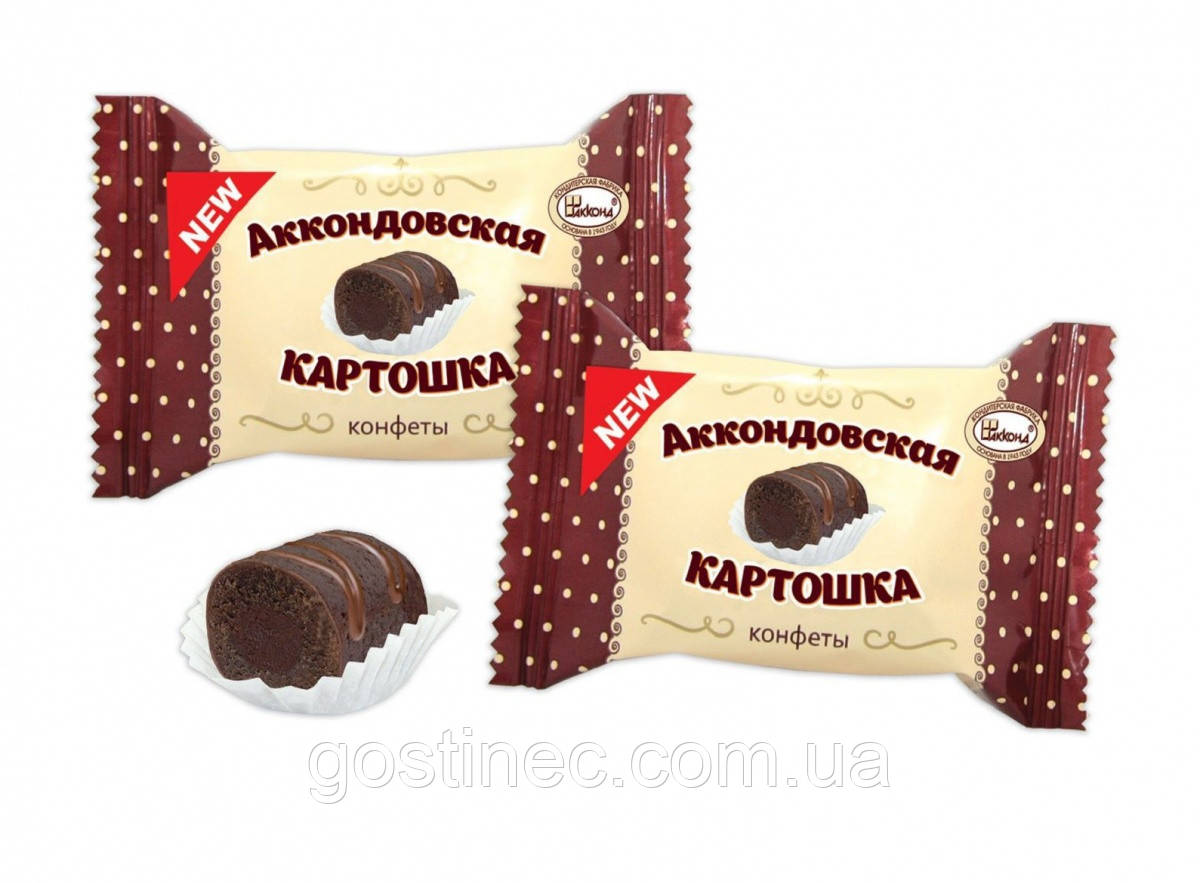 """Цукерки Акконд """"Аккондовская Картопля"""""""