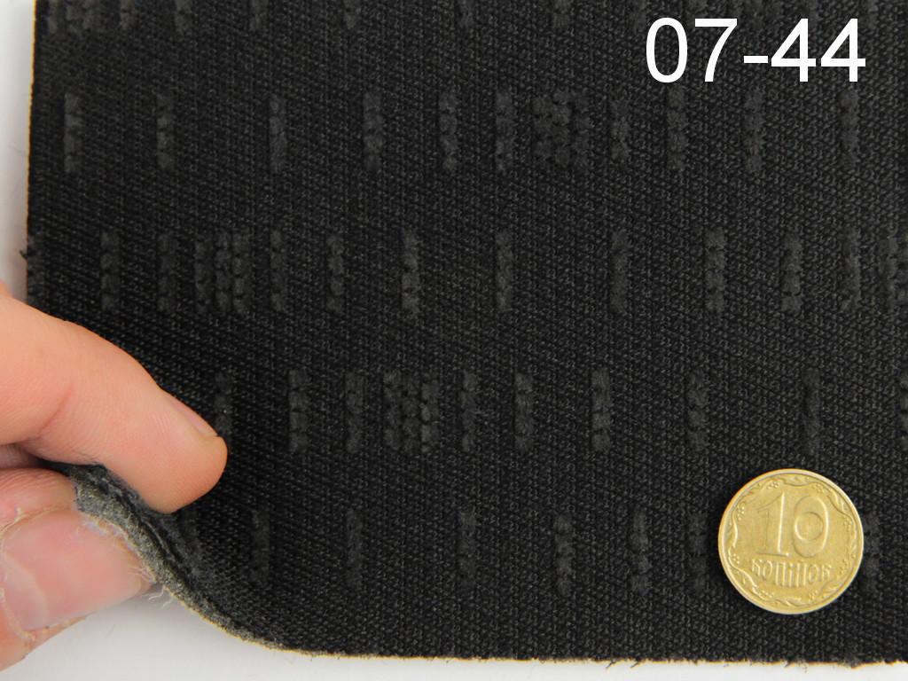 Ткань для сидений автомобиля, черной, на поролоне и сетке (для центральной части) шир 1.45м