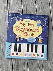 Книга-пианино для детей со звуком My First Keyboard Book