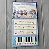 Книга-пианино для детей со звуком My First Keyboard Book Usborne, фото 5