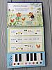Книга-пианино для детей со звуком My First Keyboard Book Usborne, фото 4