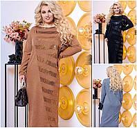 Р-ры 48-54 Длинное вязаное платье Батал 20463, фото 1