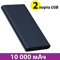Повербанк Xiaomi Mi 2S 10000 mAh Dark Blue (VXN4229CN)