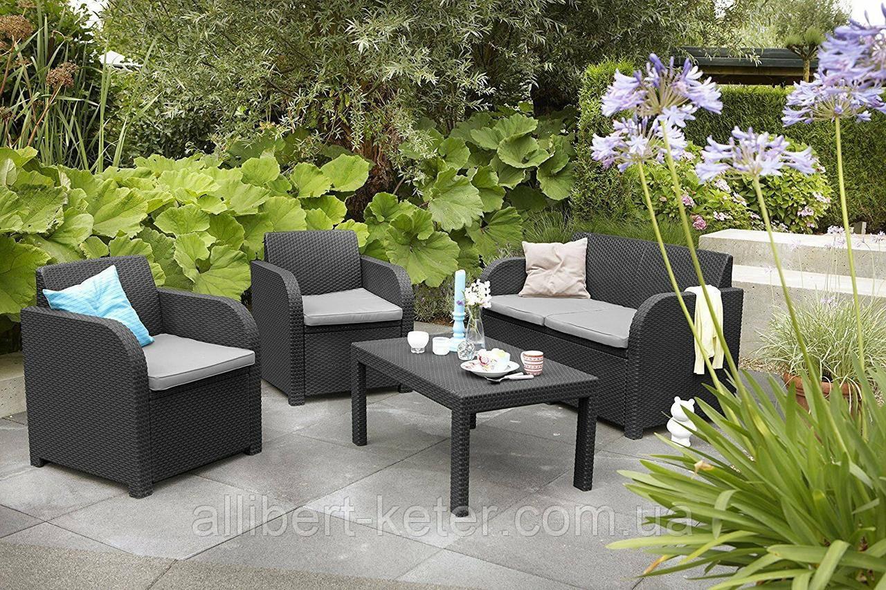 Набор садовой мебели Carolina Lounge Set Graphite ( графит ) из искусственного ротанга ( Allibert by Keter )
