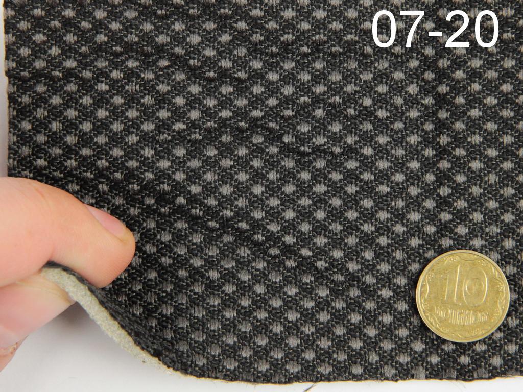 Ткань для сидений автомобиля, темно-серый, на поролоне и сетке (для центральной части) 2мм