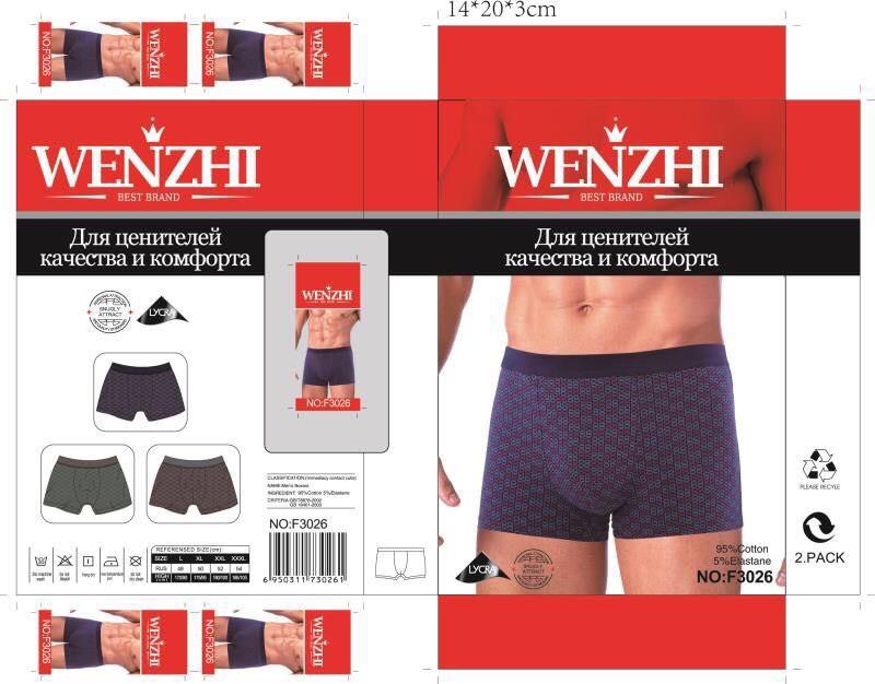 Трусы мужские хлопковые WENZHI размер L-3XL (от 24 шт.)