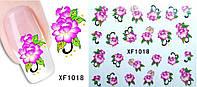 Слайдер-дизайн 1018 (водные наклейки) FX/YZW