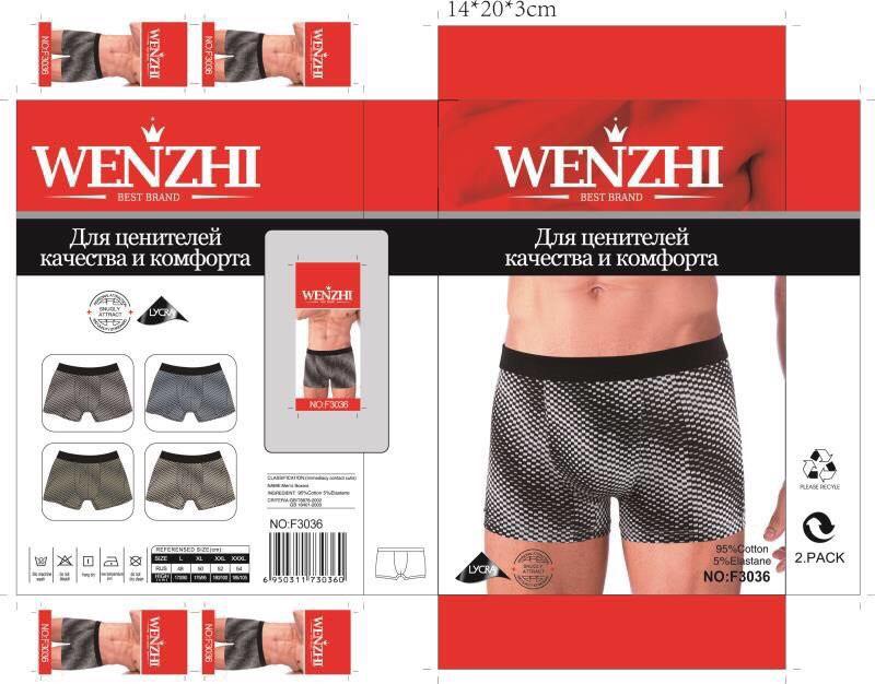 Трусы мужские хлопковые WENZHI размер L-3XL (от 24 шт)
