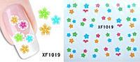 Слайдер-дизайн 1019 (водные наклейки) FX/YZW