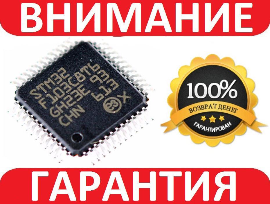 Процессор STM32F103C8T6