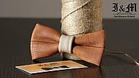 Кожаная галстук-бабочка I&M (010818)