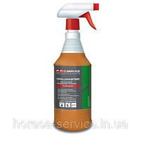 PRO-Service GRILLMASTER для чистки гриля с распылителем 1 л.