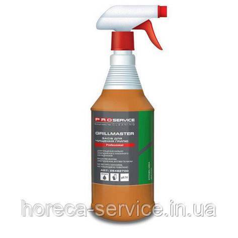 PRO-Service GRILLMASTER для чистки гриля с распылителем 1 л., фото 2