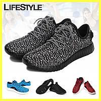 Новые кроссовки Adidas Yeezy Boost 350 Серые