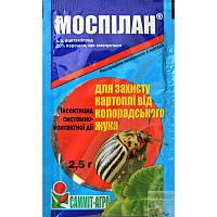 Інсектицид Моспілан 20%, р.п., 2,5 г