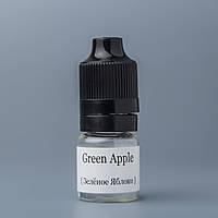 Green Apple (Зелёное Яблоко) - [TPA, 5 мл]