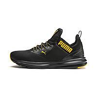 Мужские кроссовки PUMA Enzo Beta Rip Men's Training Shoes (Оригинал)