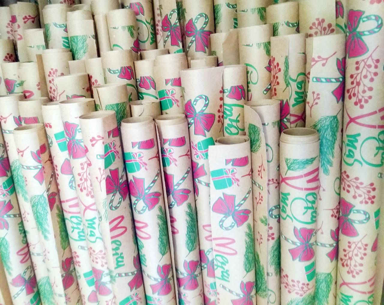 Подарочная бумага на заказ купить трикотажное полотно оптом в москве
