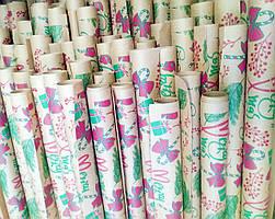Крафт бумага подарочная с печатью на заказ 50 метров рулон. от 110 рулонов.