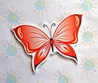 Бабочка розовая. Настенная декорация для детского сада.