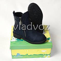 Детские демисезонные ботинки для девочек синие 36р 22см