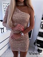 Платье мини нарядное ассиметрия