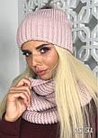Женский вязаный комплект: шапка с меховым помпоном и шарф-хомут (в расцветках), фото 3