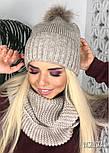 Женский вязаный комплект: шапка с меховым помпоном и шарф-хомут (в расцветках), фото 4