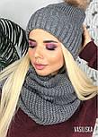 Женский вязаный комплект: шапка с меховым помпоном и шарф-хомут (в расцветках), фото 7